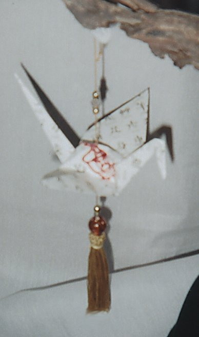 Ask for Kanji paper crane. These are really unique